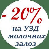 %d1%83%d0%b7%d0%b4