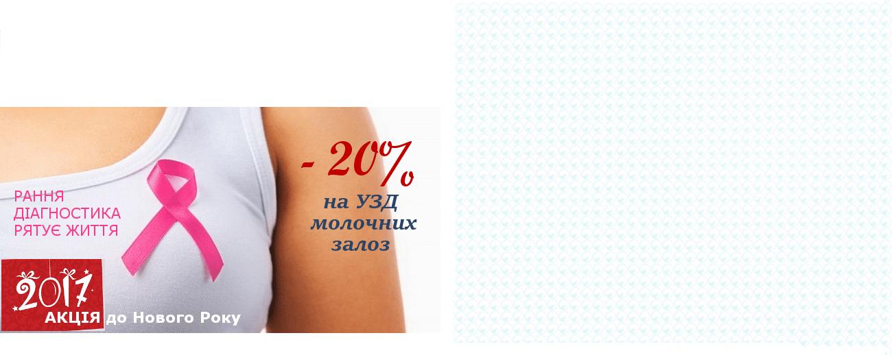 %d0%b1%d0%b0%d0%bd%d0%b5%d1%80
