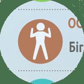 10 фактів про користь бігу